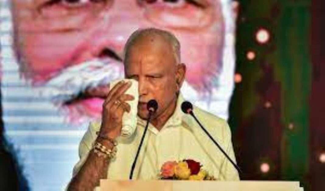Daily-NEWS-Summary | 26-07-2021-Yediyurappa-announces-his-resignation-as-Chief-Minister-of-Karnataka