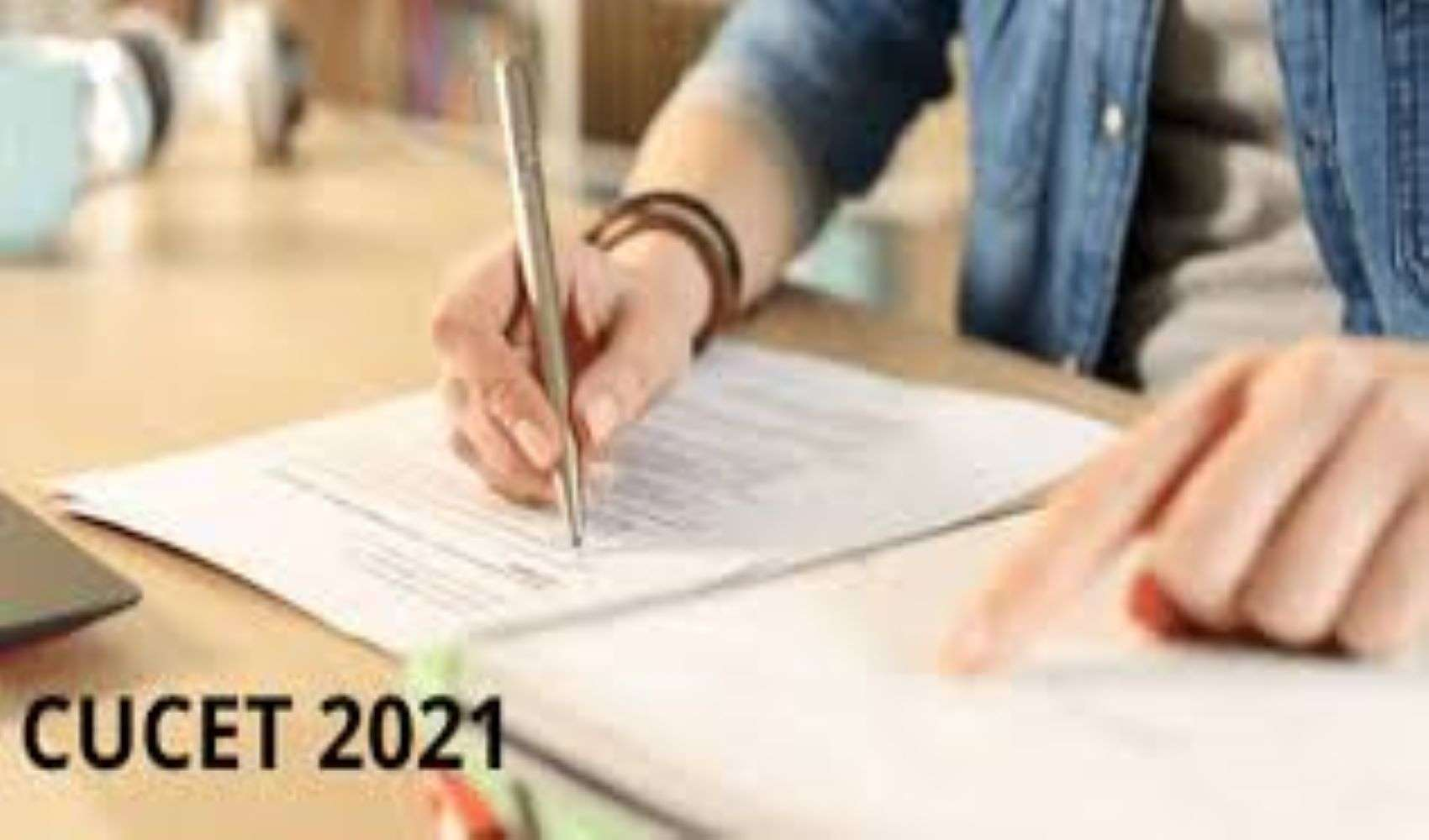 Central Universities Common Entrance Test (CUCET) for undergraduate admission cancelled for 2021-22 session