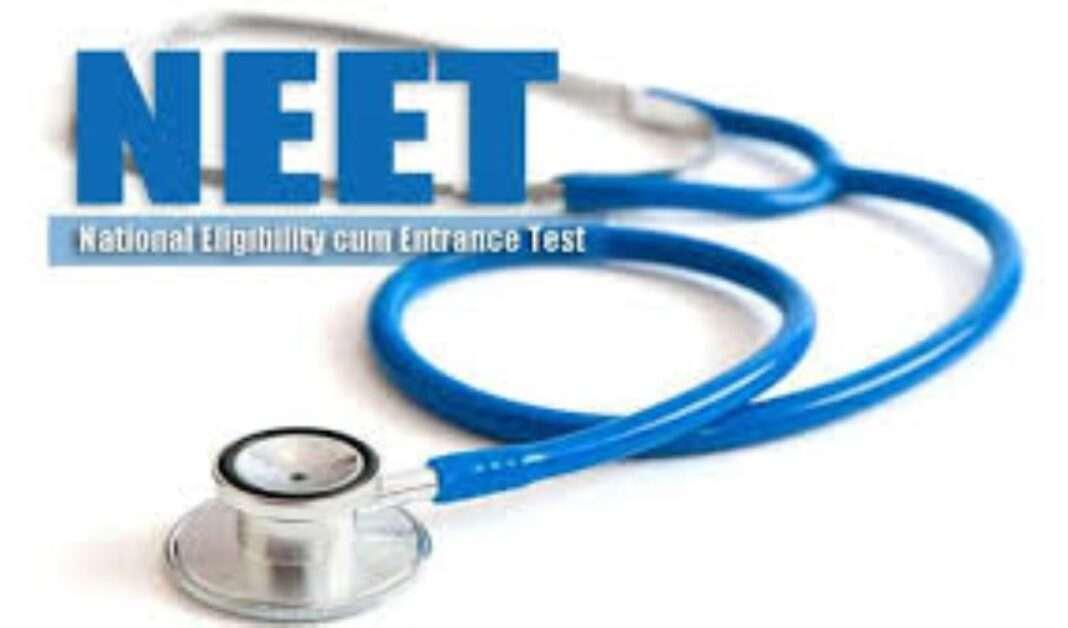 NTA-NEET-2021 | NTA-launches-two-step-registration-process