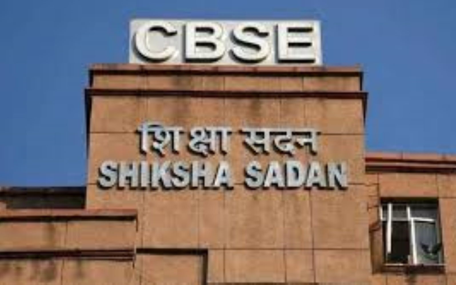 Board Review of CBSE 2022