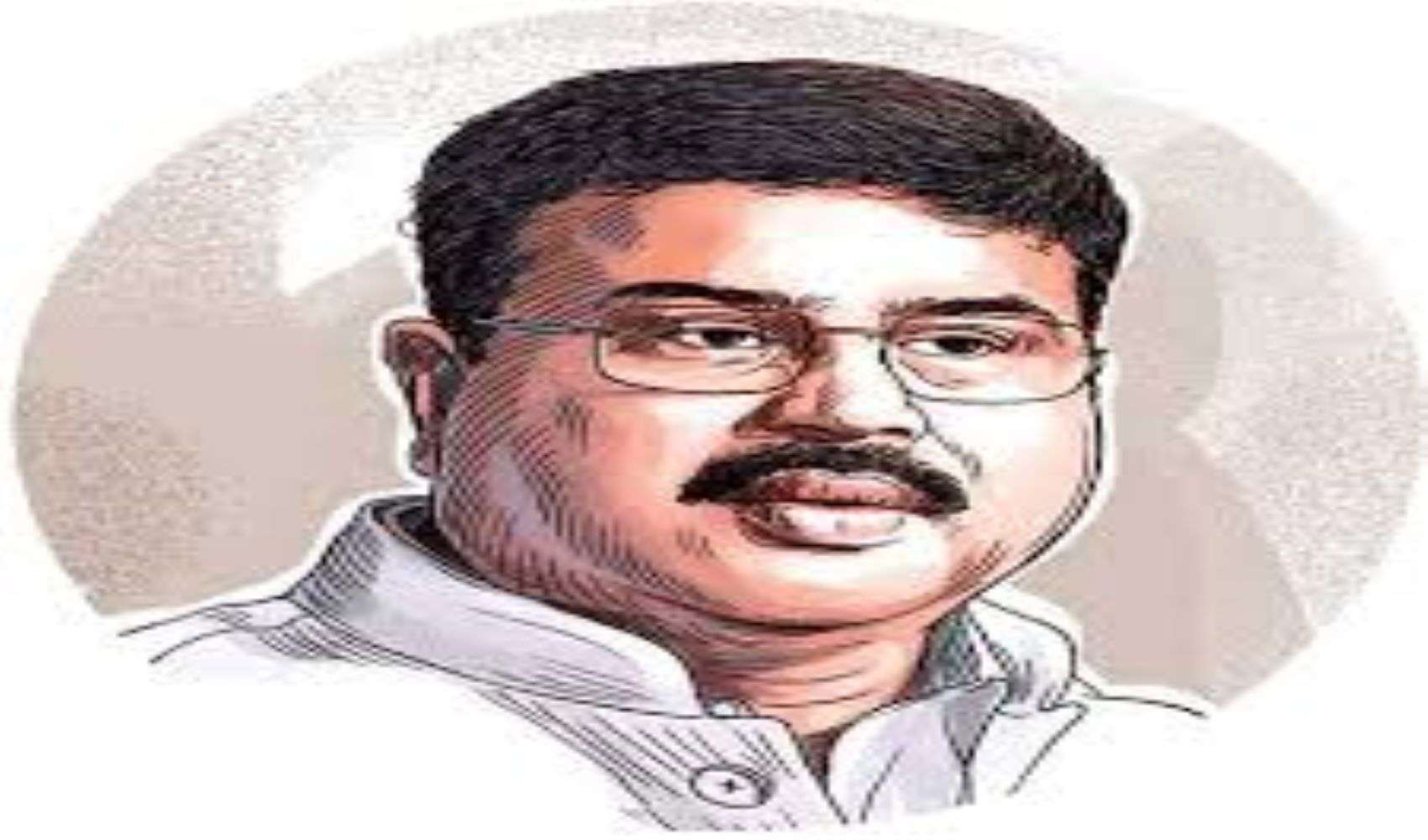 Dharmendra Pradhan is the new Minister of Education of India.
