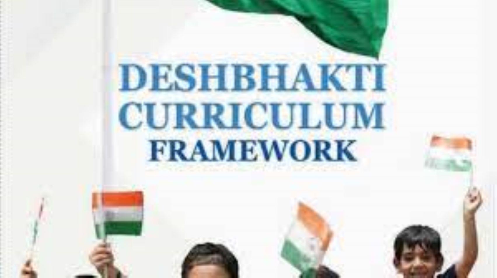 Deshbhakti Curriculum