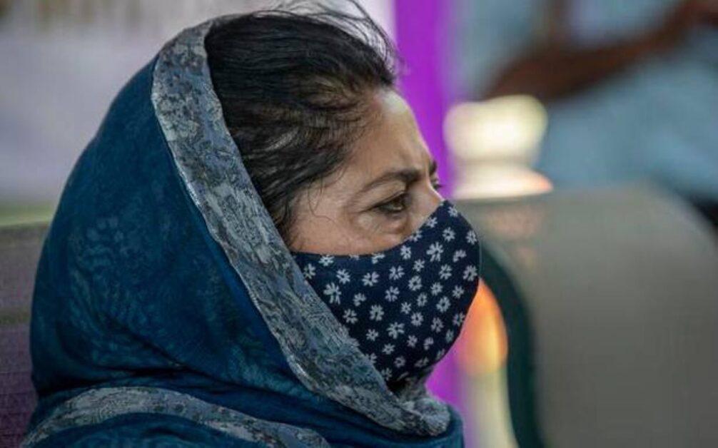 Daily-NEWS-Summary | 07-09-2021- I-was-under-house-arrest-in-Srinagar-says-Mehbooba-Mufti