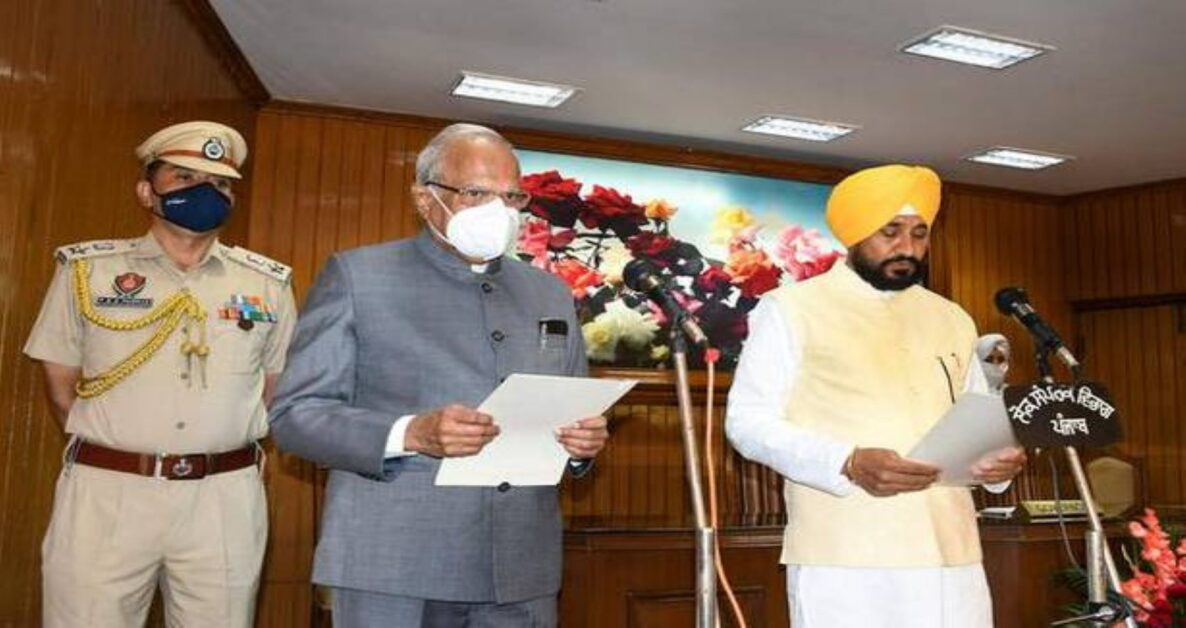 Daily-NEWS-Summary | 20-09-2021-Charanjit-Singh-Channi-sworn-in-as-Chief-Minister-of-Punjab