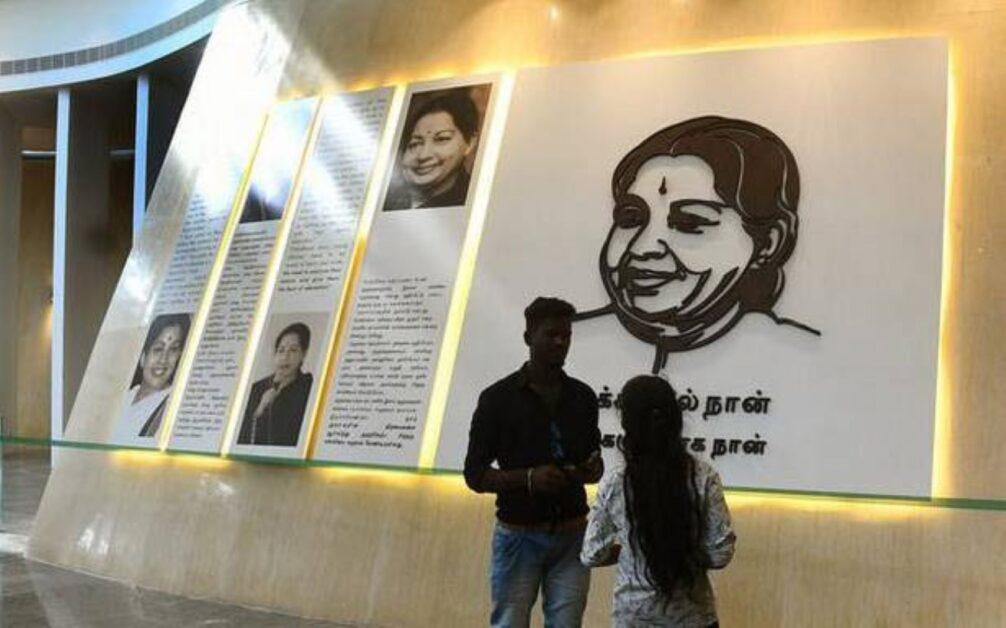 Daily-NEWS-Summary | 30-09-2021-Supreme-Court-adjourns-investigation-into-Jayalalithaa's-death