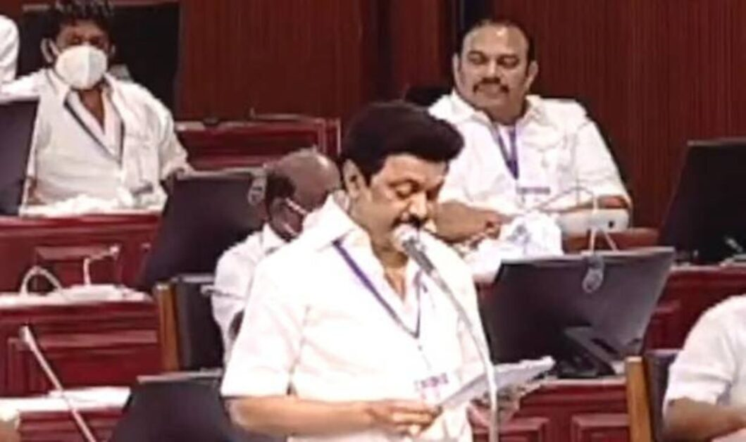Daily-NEWS-Summary | 08-09-2021-TamilNadu-becomes-eighth-state-to-pass-resolution-against-CAA