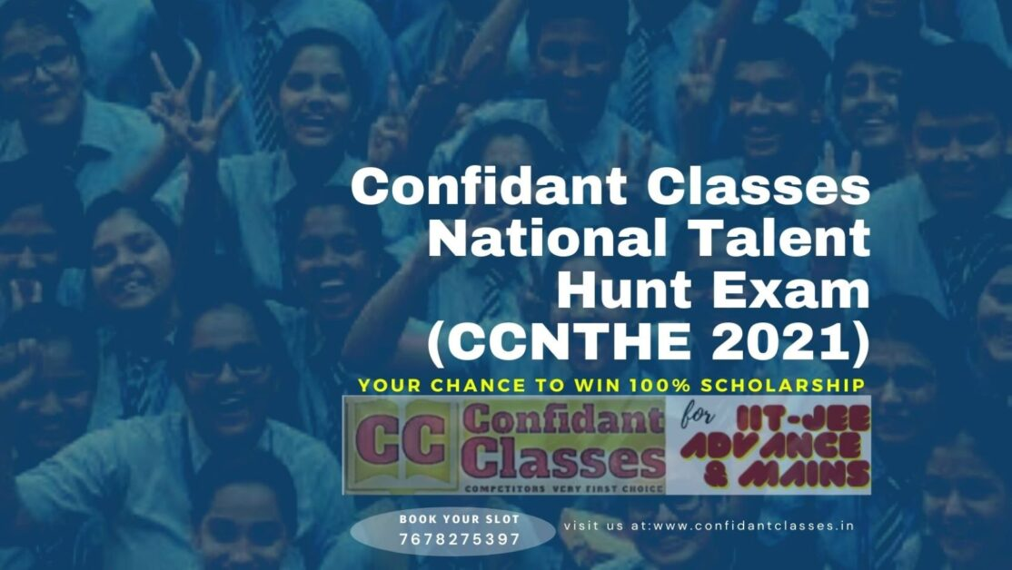 CCNTHE 2021