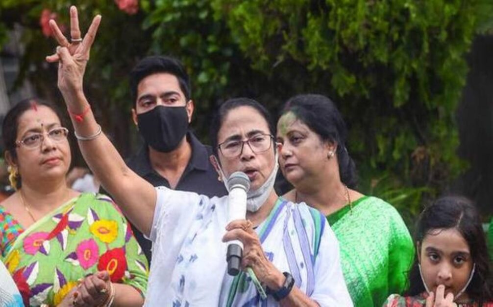 Daily-NEWS-Summary | 03-10-2021-Mamata Banerjee-Wins-Bhabanipur-Poll-With-a-Record-Margin-of-Over-58,000-Votes