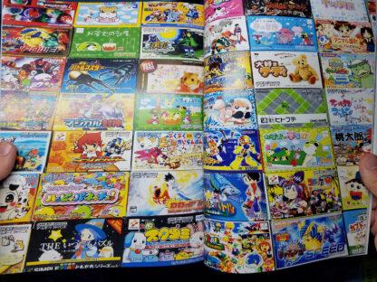 Ultra Massive Game Boy Advance