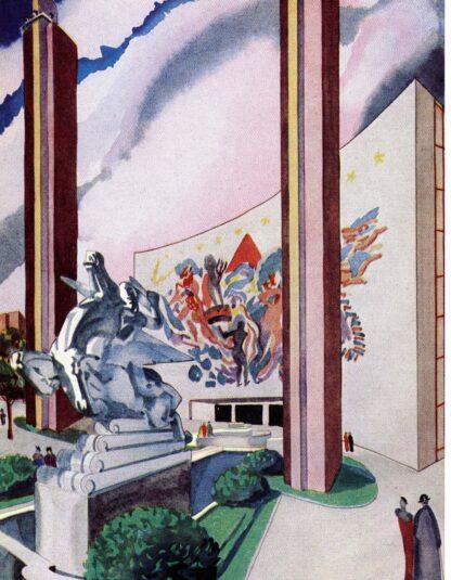 1939 New York World's Fair: The World of Tomorrow in Photographs Volume 2 image 5
