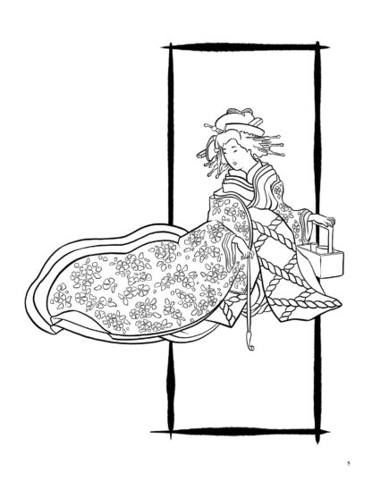 Geisha Japanese Art Coloring Book for Adults: Volume 1 image 2