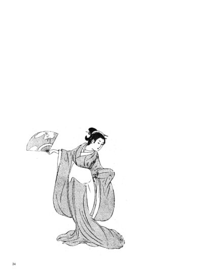 Geisha Japanese Art Coloring Book for Adults: Volume 1 image 7
