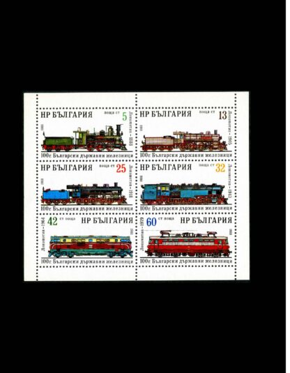 101 Trains on Stamps Volume 1: The Art of Locomotives on Postage Stamps image 9