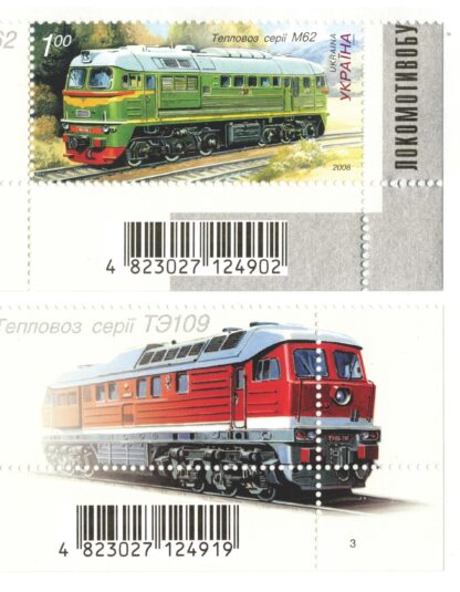 101 Trains on Stamps Volume 1: The Art of Locomotives on Postage Stamps image 10