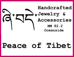 Peace of Tibet logo