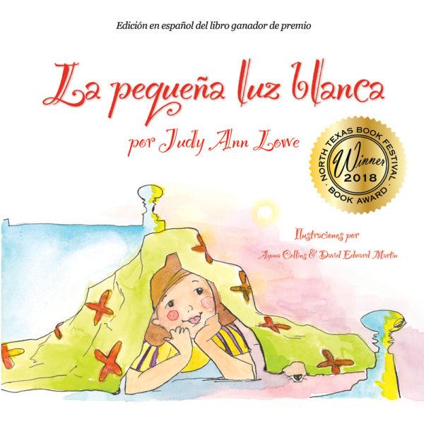 childrens books spanish