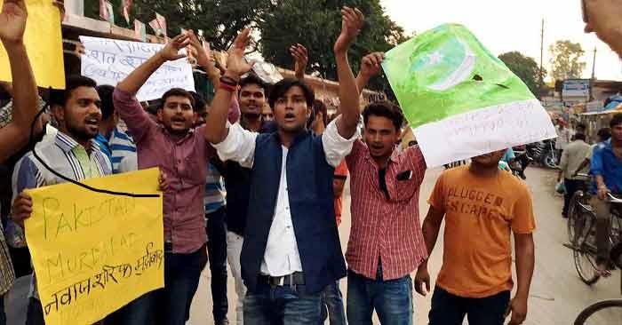 बैरिया की फिजाओं में गूंजा पाकिस्तान मुर्दाबाद के नारे