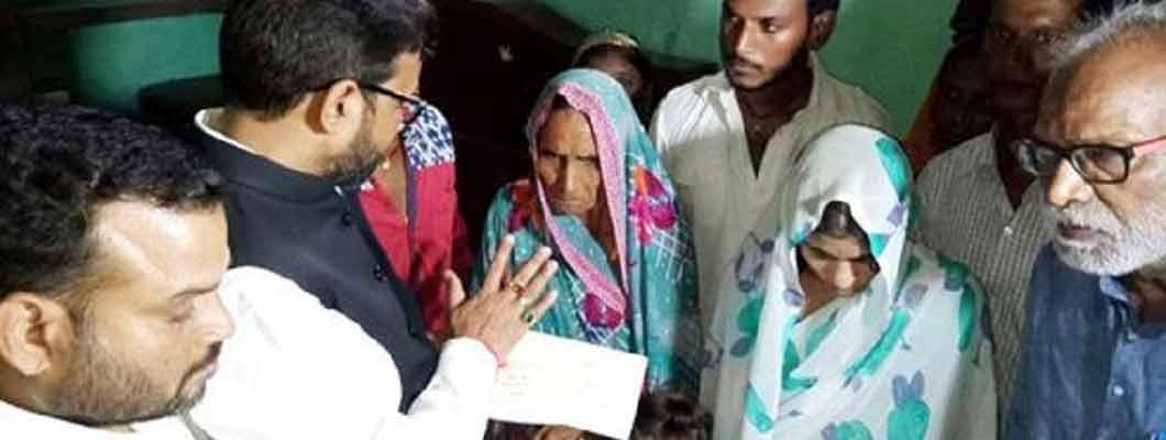 शहीद जवान की पत्नी को विधायक ने दिया दो लाख