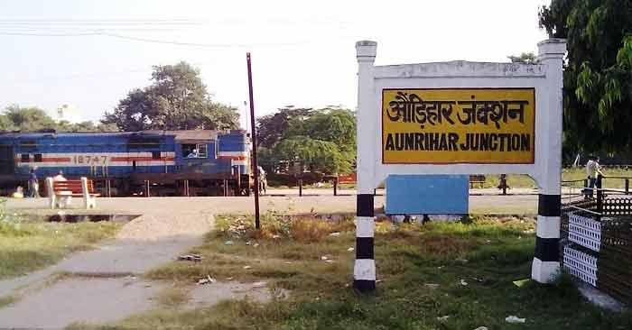 औड़िहार से वाराणसी के बीच डबल रेलवे ट्रैक का काम पूरा