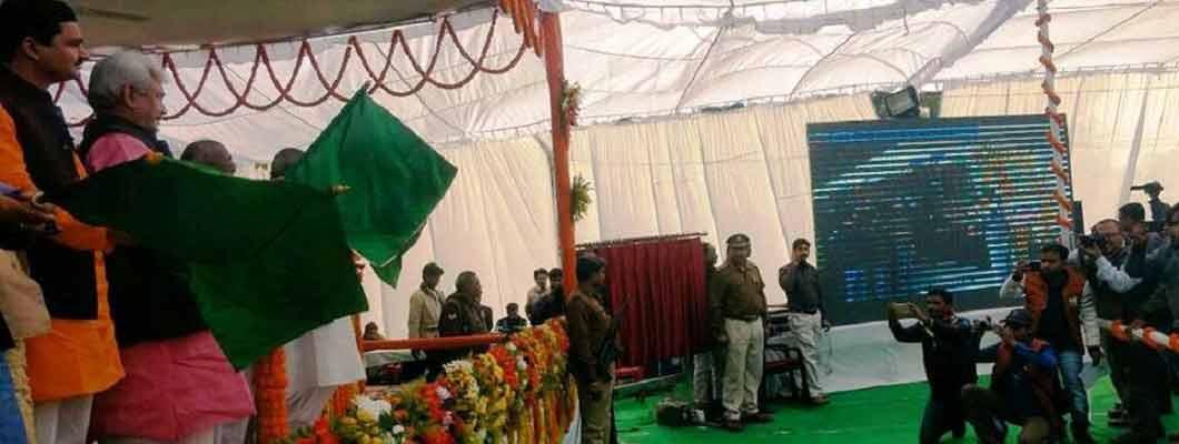 गाजीपुर सिटी-कोलकाता वाया बलिया एक्सप्रेस का शुभारम्भ
