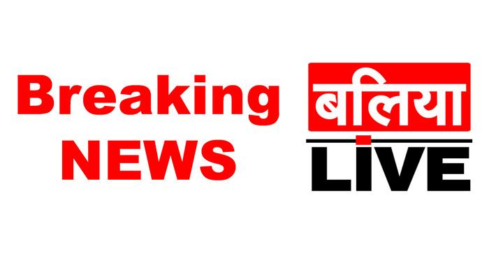 फर्जी नियुक्ति मामले में बलिया के सीएमओ डॉ. पीके सिंह निलंबित