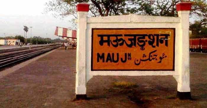 ट्रेनों का संयोजन समाप्त करने से यात्रियों को हो रही असुविधा