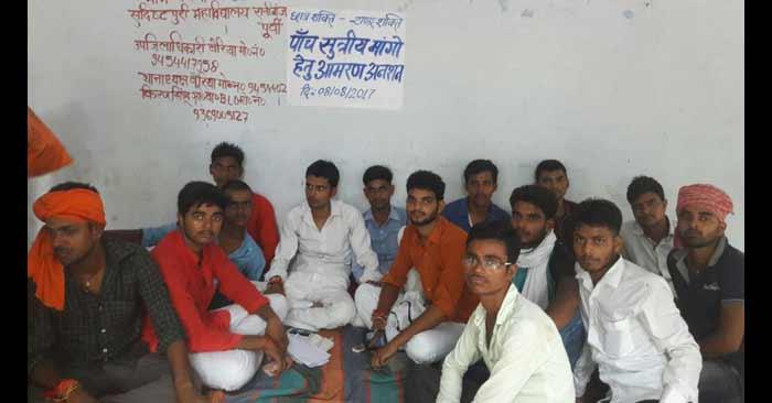 सुदिष्टपुरी में सीट वृद्धि की मांग को लेकर छात्रनेता बैठे अनशन पर