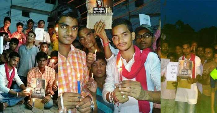 रागिनी हत्याकांडः गड़वार व बिल्थरारोड में शोकसभा, केतकी व राजश्री पहुंची बजहां