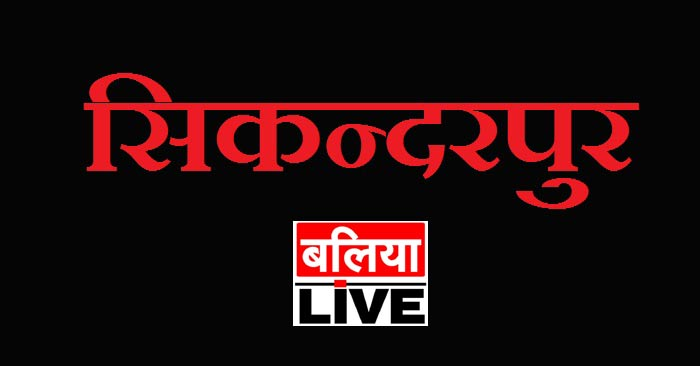 आदमपुर में चार दिनों में तीन बैटरी खोल ले गए चोर