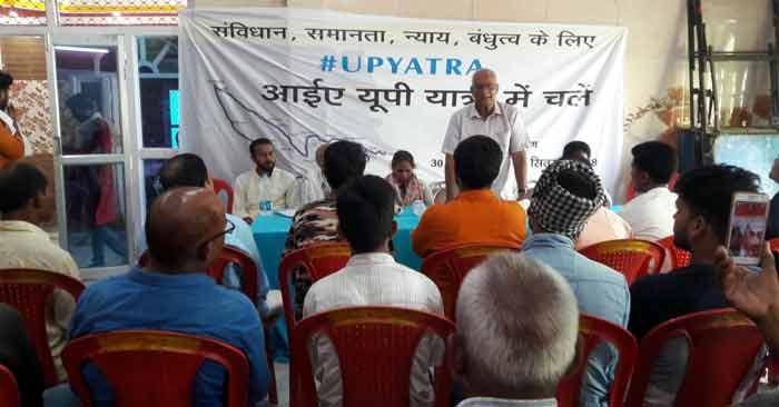 यूपी यात्रा समन्वय समिति पहुंची सिकंदरपुर, हुआ भव्य स्वागत