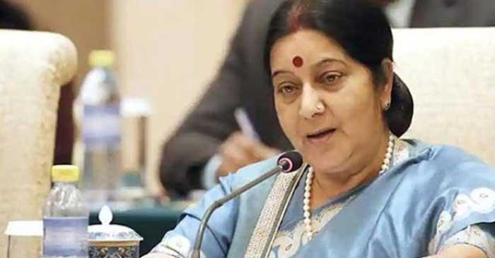 पूर्व विदेश मंत्री सुषमा स्वराज का निधन, एम्स में ली आखिरी सांस