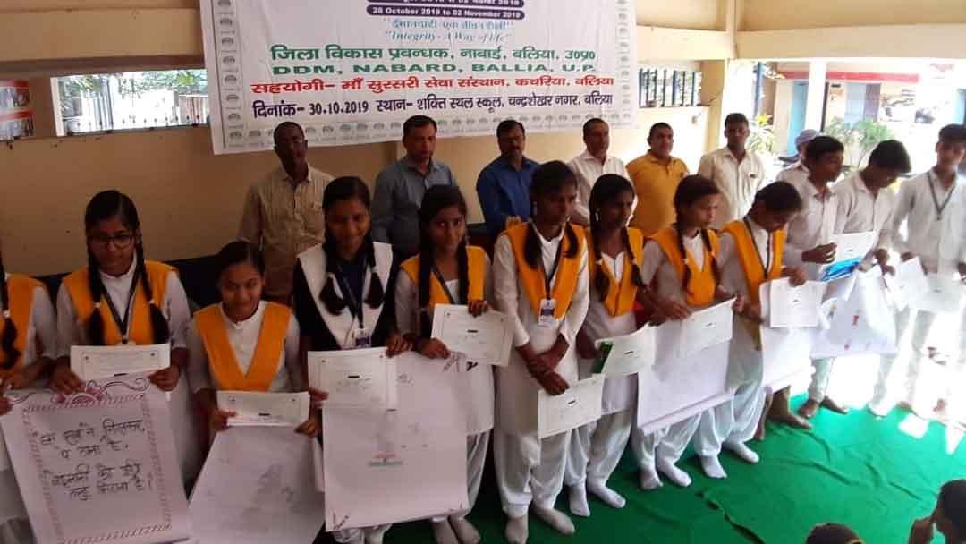 एक नया भारत बनाने की लें शपथ: डॉ. प्रतिभा त्रिपाठी