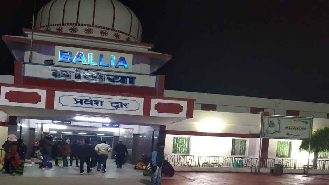 बलिया स्टेशन पहुंच रहे हैं रेलवे बोर्ड के चेयरमैन 28 दिसम्बर को