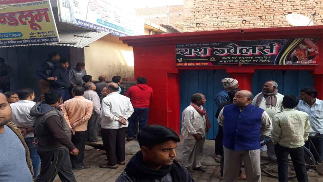 रानीगंज बाजार में जेवरात की दुकान में सेंध मार कर गहने उड़ाये