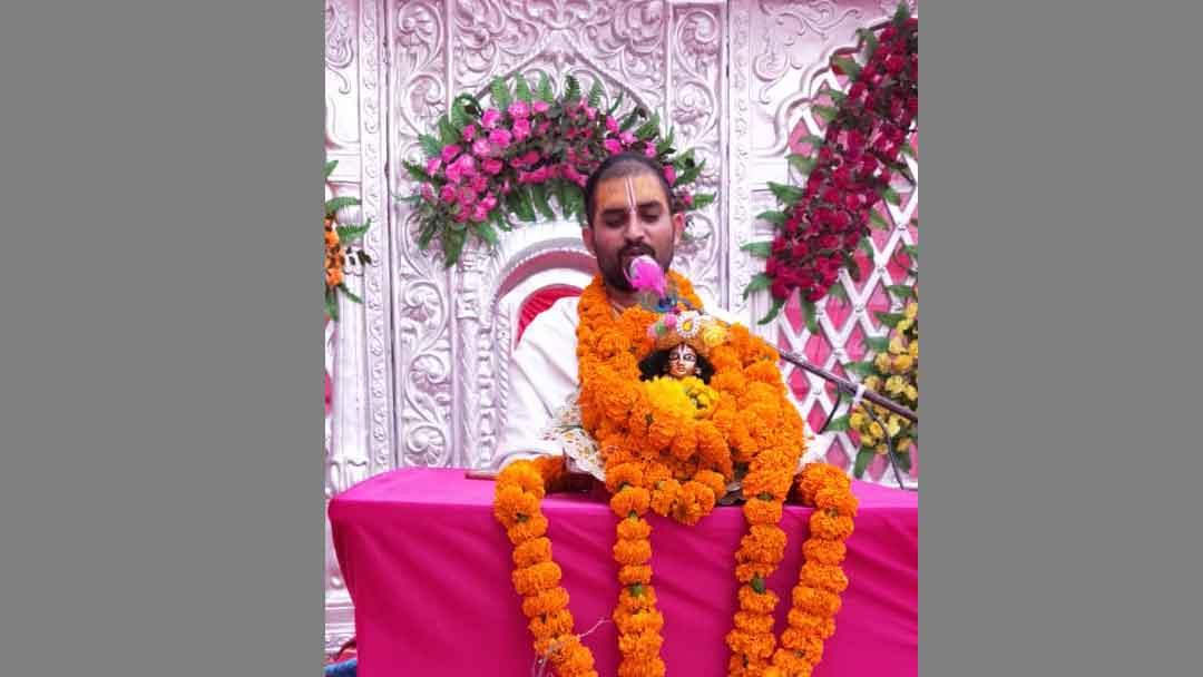 कृष्ण और सुदामा की मित्रता की कथा सुन भाव-विभोर हुए श्रोता
