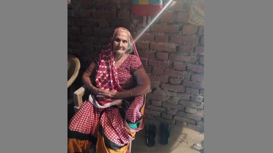 घर से निकली बुजुर्ग महिला लापता