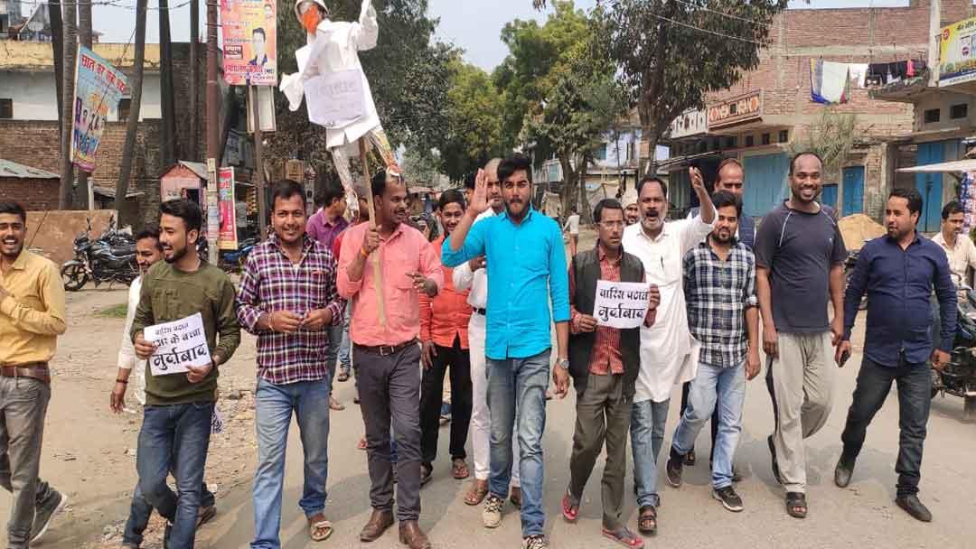 हिंदू विरोधी बयान के लिए वारिस पठान का पुतला जलाया छात्रसंघ वालों ने