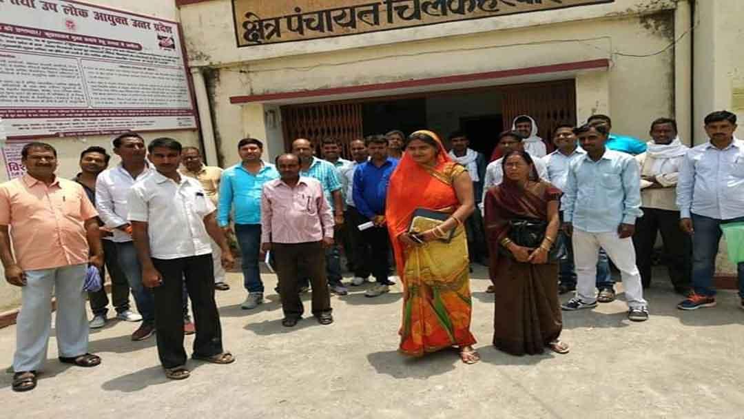 बीडीओ को आवेदन दे EOL में असमर्थता जतायी रोजगार सेवकों ने
