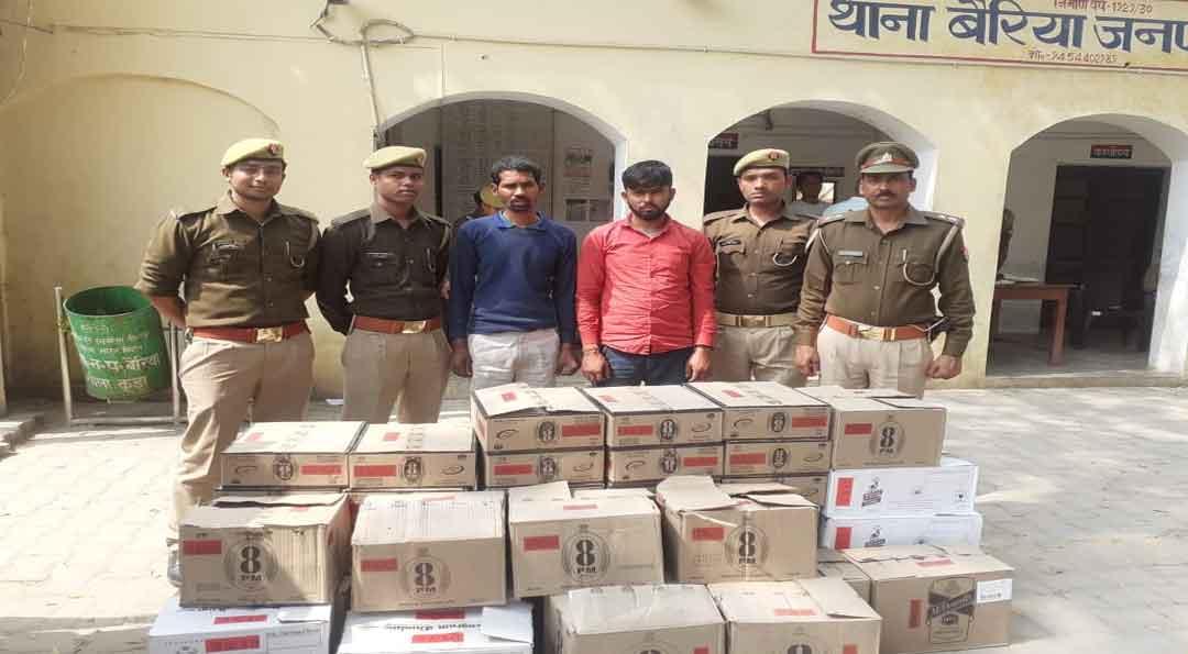 अंग्रेजी शराब की पेटी से भरे पिकअप सहित दो युवक गिरफ्तार