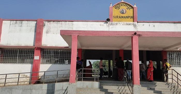 रविवार को भी नहीं आई सियालदह एक्सप्रेस, सुरेमनपुर में यात्रियों का हंगामा