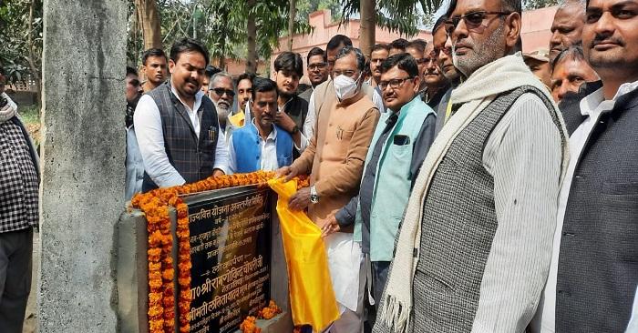रामगोविंद सिंह ने भाजपा पर साधा निशाना, छात्र, किसान, कर्माचारी विरोधी बताया