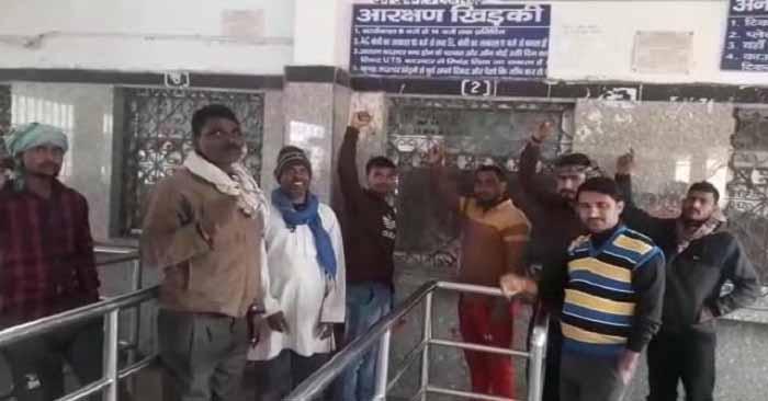 सुरेमनपुर रेलवे स्टेशन पर आए दिन लिंक फेल होने से यात्री परेशान