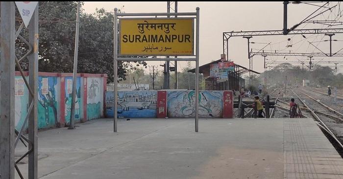 औड़िहार-बलिया-सुरेमनपुर-सिवान डेमू ट्रेन जल्दी ही शुरू होगी