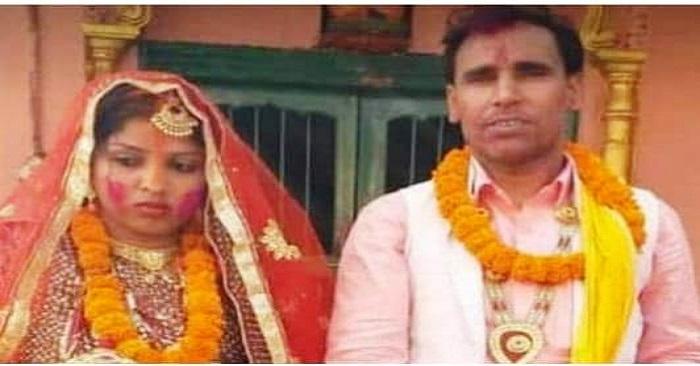 प्रधानी की सीट महिला के लिए आरक्षित हुई तो दावेदार ने फौरन रचा ली शादी