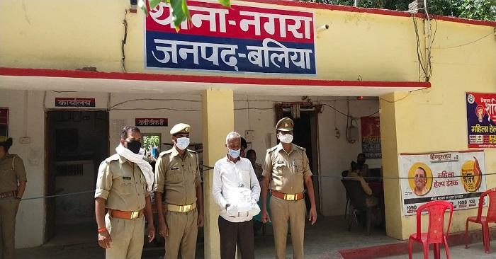 ग्रामीणों ने की पशु तस्करों की पिटाई, चार तस्कर गिरफ्तार