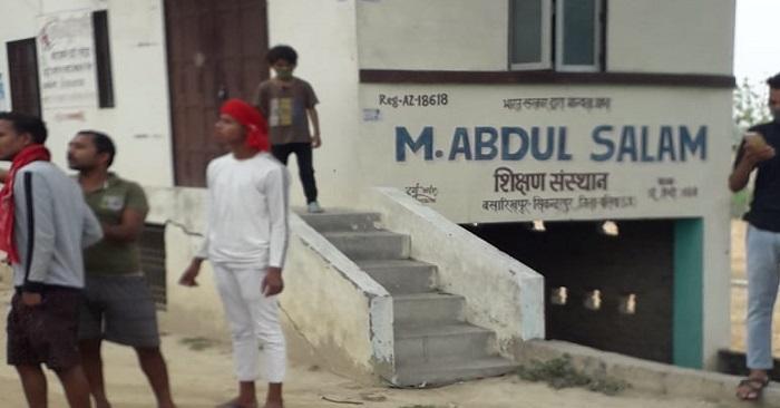 सिकंदरपुर में बाइक सवार की टक्कर से 45 वर्षीय व्यक्ति की मौत