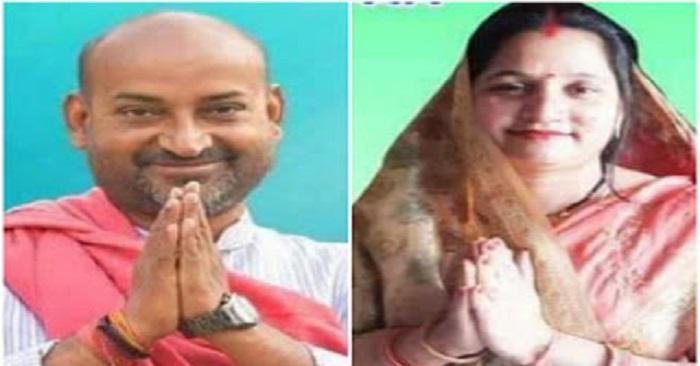 पति-पत्नी दोनों ने ही पंचायत चुनाव में जीत हासिल की