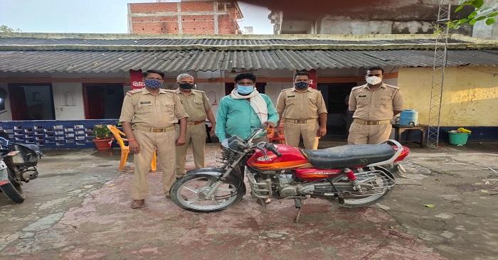 बेल्थरारोड- ढाई साल बाद वापस मिली चोरी हो चुकी बाइक