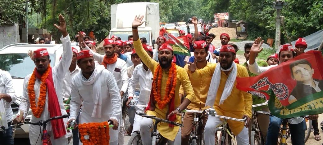 सपा अध्यक्ष अखिलेश यादव के जन्मदिन पर समाजवादी युवजन सभा ने निकाली साइकिल रैली