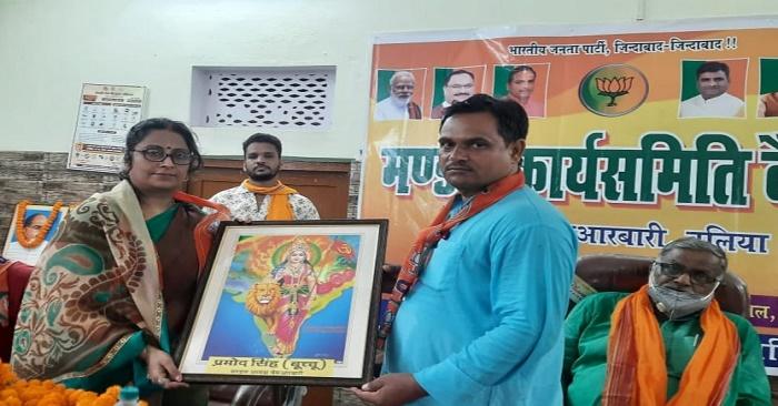 भाजपा की बैठक में नेताओं ने कहा- जनता को सिर्फ भाजपा पर ही भरोसा